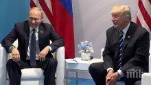 Американският президент Доналд Тръмп разказа за какво са си говорили с Владимир Путин на неформалната им среща по време да форума на Г-20 в Хамбург