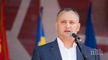 Гражданите на Молдова имат доверие на Игор Додон според социологическите проучвания