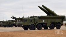 """ВОЕННА СИЛА! Русия изпробва """"невидими"""" ракети"""