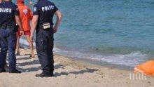 Морето взе втора жертва навръх Илинден! 18-годишен младеж се удави на Златни пясъци