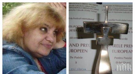 Българската поетеса Ели Видева грабна европейската награда за поезия на престижен фестивал в Румъния