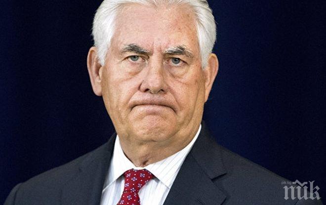 Предстоящо! Държавният секретар на Съединените щати подготвя ключово изказване за иранската ядрена програма