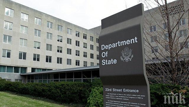Съединените щати подготвят нови санкции срещу Иран