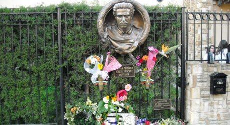 В Кипър откриват улица на името на Васил Левски