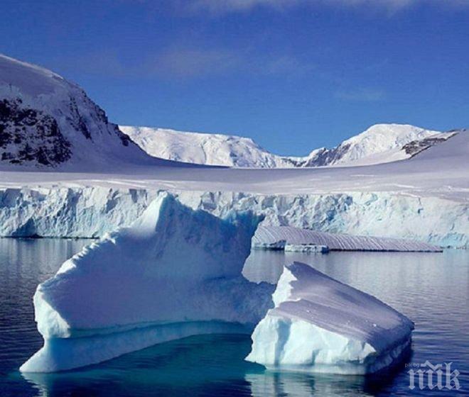 ЗЛОВЕЩА НАХОДКА! Телата на двойка, изчезнала преди 75 години, намерени в ледник