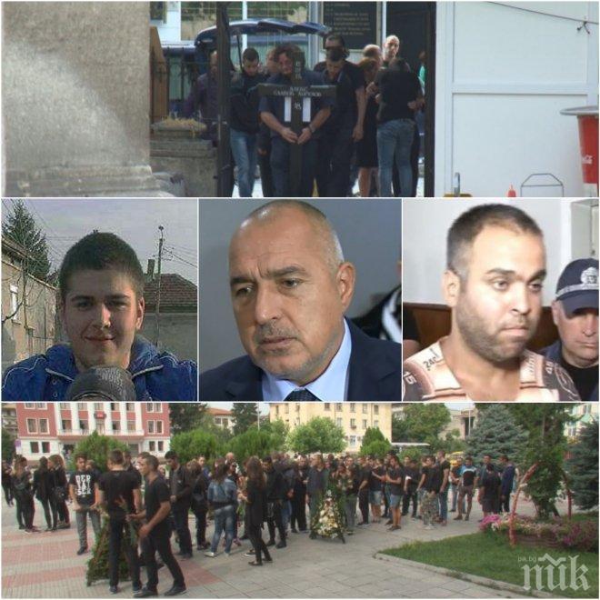 ЖЕСТОКА МЪКА! Бяла е в траур! Почернените близки на Алекс с тежки думи към Бойко Борисов - на мушката е правосъдието в България (СНИМКИ)