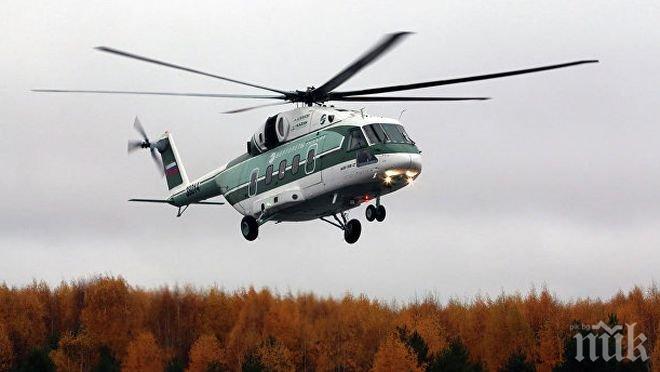 Модернизация! Министерството на отбраната на Русия ще получи два хеликоптера Ми-38