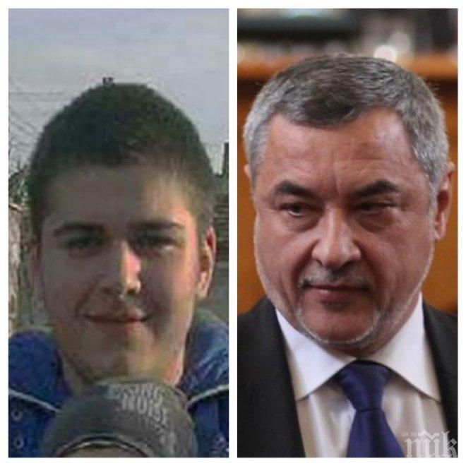 Вицепремиерът Валери Симеонов с призив към прокуратурата за смъртта на Алекс от Бяла: За мен, това не е битова улична свада с два шамара - това е убийство!