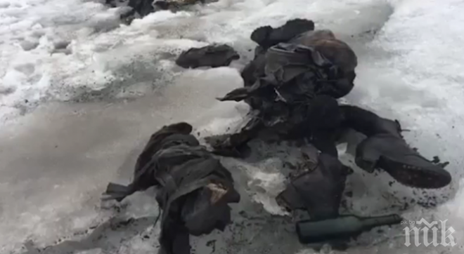ЗЛОВЕЩО! Откриха вкочанените тела на съпрузи, изчезнали в алпите преди 75 г. (ВИДЕО)