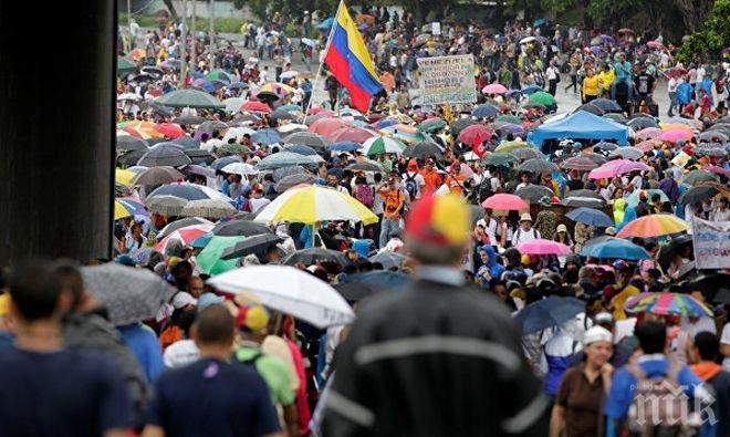 Бразилия призова властите във Венецуела да се откажат от създаването на Конституционна асамблея