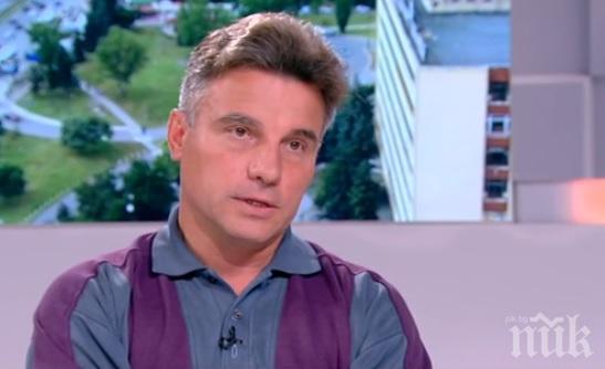 Депутатът проф. Иво Христов: В циганските гета има пета генерация напълно асоциализирани хора