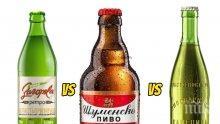 """Забранете дебилната реклама за """"бомбичката""""! """"Загорка"""", """"Каменица"""" и """"Шуменско"""" да спрат да похищават миналото ни - тяхната бира не е """"оная"""" бира"""