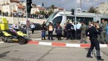 Безредици в Ерусалим след мюсюлманска молитва, използват водно оръдие