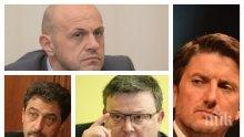ВРЕМЕ ЗА СПРАВЕДЛИВОСТ! Цацаров да обвинява за НДК, както за КТБ - и извършителите, и контрольорите. Няма как Цветан Гунев да е виновен, а Томислав Дончев - невинен