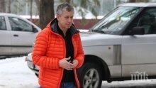Директор на ЦСКА-София напуска