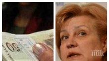 Менда Стоянова: Бюджетът не плаща заплати, полицаите са най-шумни в момента