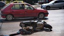 Моторист се заби в кола край Асеновград