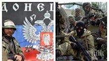 ИЗВЪНРЕДНО В ПИК ТV! Български правозащитник и фотограф с разтърсващи разкрития и кадри от войната в Донецк (ОБНОВЕНА)