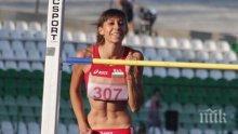 Мирела Демирева не успя да покрие норматив за участие на Световното първенство в Лондон