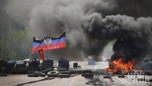 Представителят на САЩ за Украйна:  В Донбас се води гореща война, няма замразен конфликт
