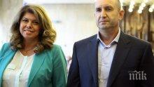 Илияна Йотова проговори за КТБ: Как така тази банка се превърна в банката на властта...
