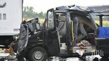 Кървава катастрофа в Унгария! БГ микробус се нацепи в камион – трима българи загинаха (СНИМКИ)