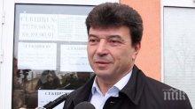 """Главният прокурор поиска имунитета на депутат от ГЕРБ по разследване на ДАНС и """"Антикорупция"""""""