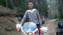 СТРАШНО! Откриха мъртъв Кристиян, който блъсна туристи край Триград