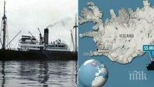 НАХОДКА! Британски моряци откриха 4 тона нацистко злато