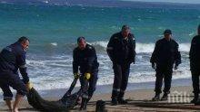 """Пореден удавник, намериха трупа на мъж на плаж """"Хармани"""""""