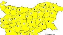 Опасно! За цялата страна е в сила жълт код за високи температури