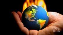 Невярващи! Руснаците смятат, че глобалното затопляне е измислица