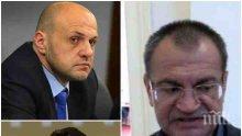 Бивш шеф на борда на директорите на НДК пред ПИК TV: Вицепремиерът Томислав Дончев е премахнал ограничението за сумите, с които е можел да борави Боршош