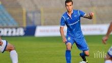 """Вутов: Стана интересен мач, няма криза в """"Левски"""""""