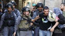 Десетки палестинци са ранени при сблъсъци в Йерусалим и Западния бряг