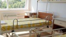 УЖАС! Родители водят бебето си на разходка, а малко по-късно то умира в страшни мъки в болница