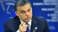 Виктор Орбан зове Европа да остане за европейците…