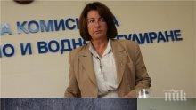 ИЗВЪНРЕДНО И САМО В ПИК! Спецпрокуратурата захапа Светла Тодорова от КЕВР! Ужилила държавата с 52 милиона