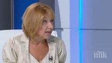 """Проф. Анелия Клисарова: Студентите пишат """"мУлба"""", неграмотността е повсеместна"""