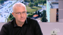 Евродепутат успокои българите на Острова! Светослав Малинов: Правата им ще бъдат защитени при Брекзит