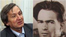 ИЗВЪНРЕДНО! Акад. Георги Марков: Вапцаров не е терорист, а идеалист комунист и не е бил член на БКП