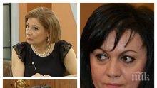 БОМБА В ПИК! Михнева пише на Корнелия и Цацаров: Ето политиците и журналистите, които взимаха пари на ръка от Цветан Василев!