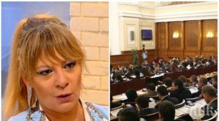 ЕКСКЛУЗИВНО В ПИК TV! Чудо в парламента! Нона Йотова взе думата, блесна на трибуната (ОБНОВЕНА)