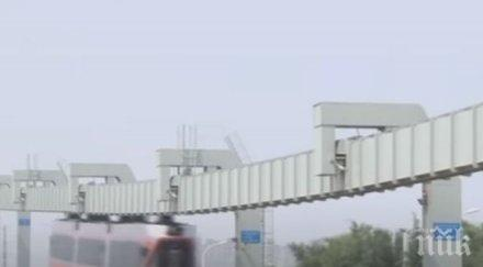 Пробно! В Китай стартираха тестовете на най-бързия въздушен влак в страната (ВИДЕО)