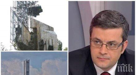ЕКСКЛУЗИВНО В ПИК! Тома Биков: Паметникът пред НДК не е на 1300 г. България, а на окултизма. БСП се радват, че чинията на Бузлуджа не им е дадена