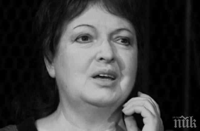 ИЗВЪНРЕДНО! Почина голямата актриса Ванча Дойчева