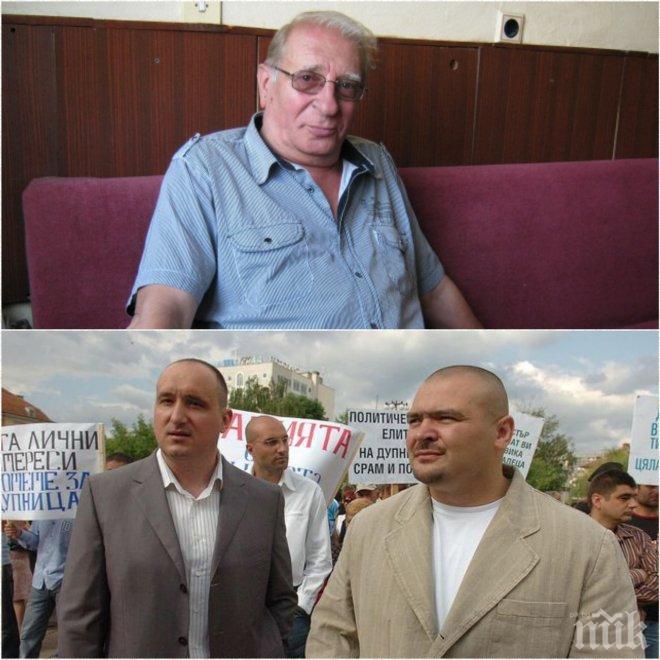 ИЗВЪНРЕДНО! Актьорът Славчо Пеев го закъса със здравето и влезе в болница! Братя Галеви го направили директор на театъра в Дупница?