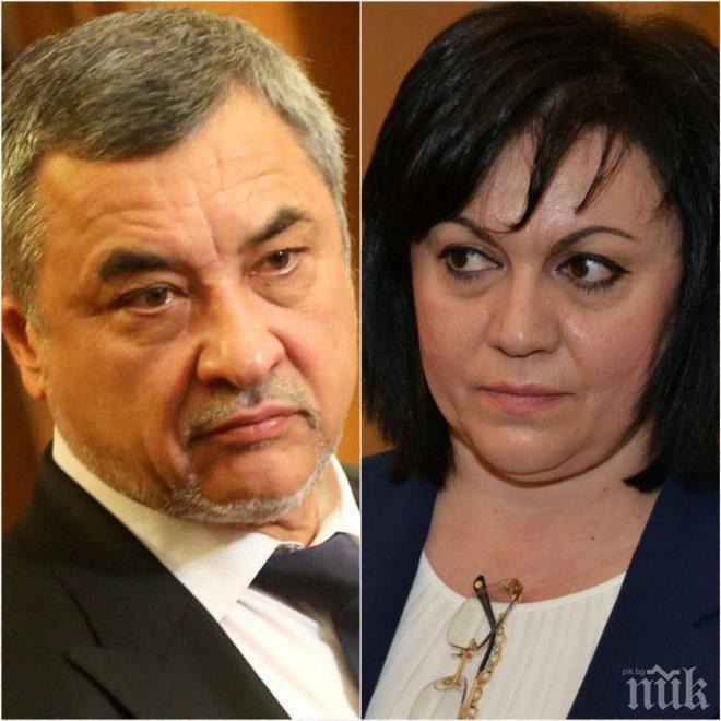 """СКАНДАЛ! Валери Симеонов разби БСП - социалистите искали """"Бузлуджа"""" и още два парцела до ски-писта!"""