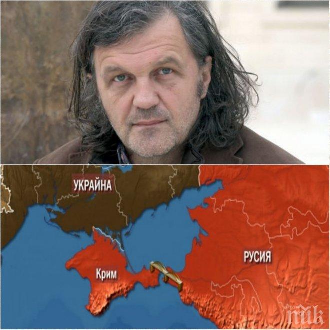 ИЗВЪНРЕДНО! Кустурица разпиля световния ред: Присъединяването на Крим към Русия е естествен процес!