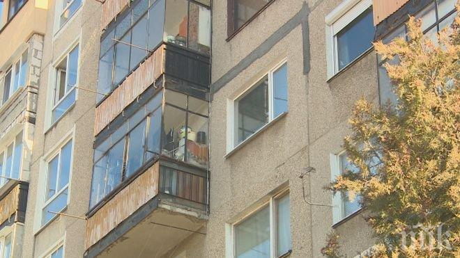 """ПО НАШЕНСКИ! Домоуправители начисляват такса """"гост"""" във входа"""